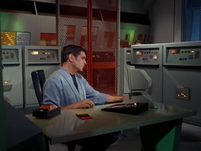 Computer_center
