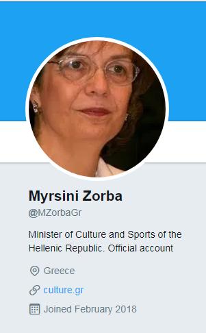 zorba2